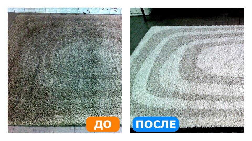 стираем-ковры